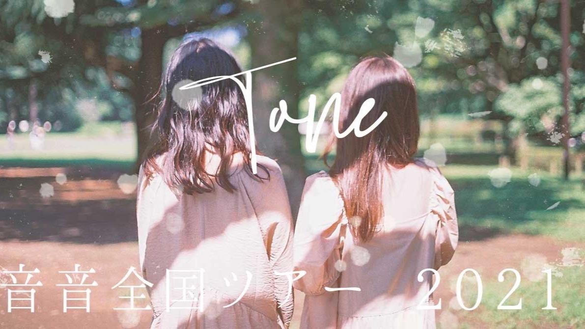 item-01